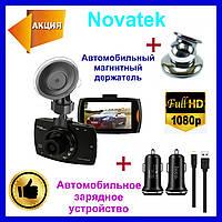 Автомобильный видеорегистратор DVR G30 1080p full+магнитный держатель+автомобильное зарядное Hoco в подарок