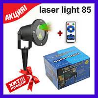 Лазерный проектор Laser Light с пультом управления. Влагостойкий. Уличный новогодний лазерный проектор