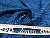 Теплая ткань футер (трехнитка) с начесом цвет меланж электрик