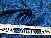 Теплая ткань футер (трехнитка) с начесом цвет меланж электрик, фото 1