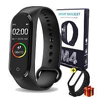 Смарт часы Xiaomi Mi Band M4 / Фитнес-браслет для спорта / Трекер + браслет в подарок
