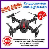 Квадрокоптер MJX Bugs B3 Mini бесколлекторный. Радиоуправляемая игрушка. Радиоуправляемые квадрокоптеры