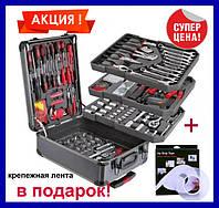 Набор инструментов RG521 399 шт. в чемодане + Многоразовая крепежная лента Ivy Grip Tape 5 м в подарок!