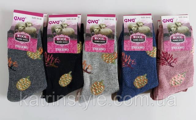 изображение ангоровые женские носки