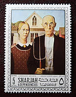 Почтовая марка города Шарджа