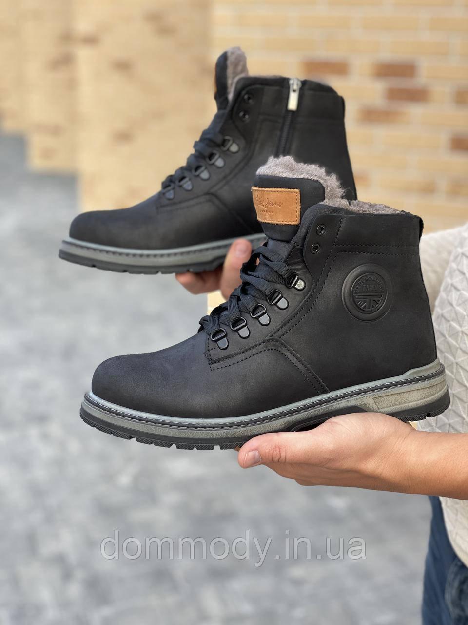 Ботинки мужские Trek зимние