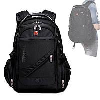 Швейцарский мужской рюкзак Swissgear 8810 / Универсальный городской рюкзак + Подарок!