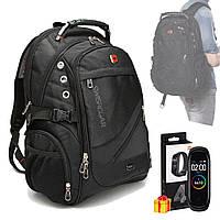 Швейцарский мужской рюкзак Swissgear 8810 / Универсальный городской рюкзак + фитнес браслет M4