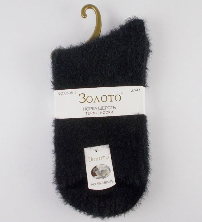 Носки термо норка Золото 5061 размер 37-41 черные