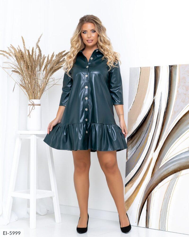 Женское платье большого размера. Расцветки:черный, бордо, бутылка. Ткань:эко- кожа.