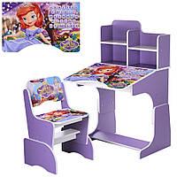 Дитяча парта фіолетова, фото 1