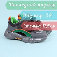 7665E Детские серые кроссовки для мальчика с полосками тм Tom.M размер 28