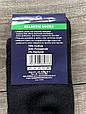 Жіночі носки без резинки шкарпетки махрові Kardesler для діабетиків 36-40 мікс кольорів, фото 2