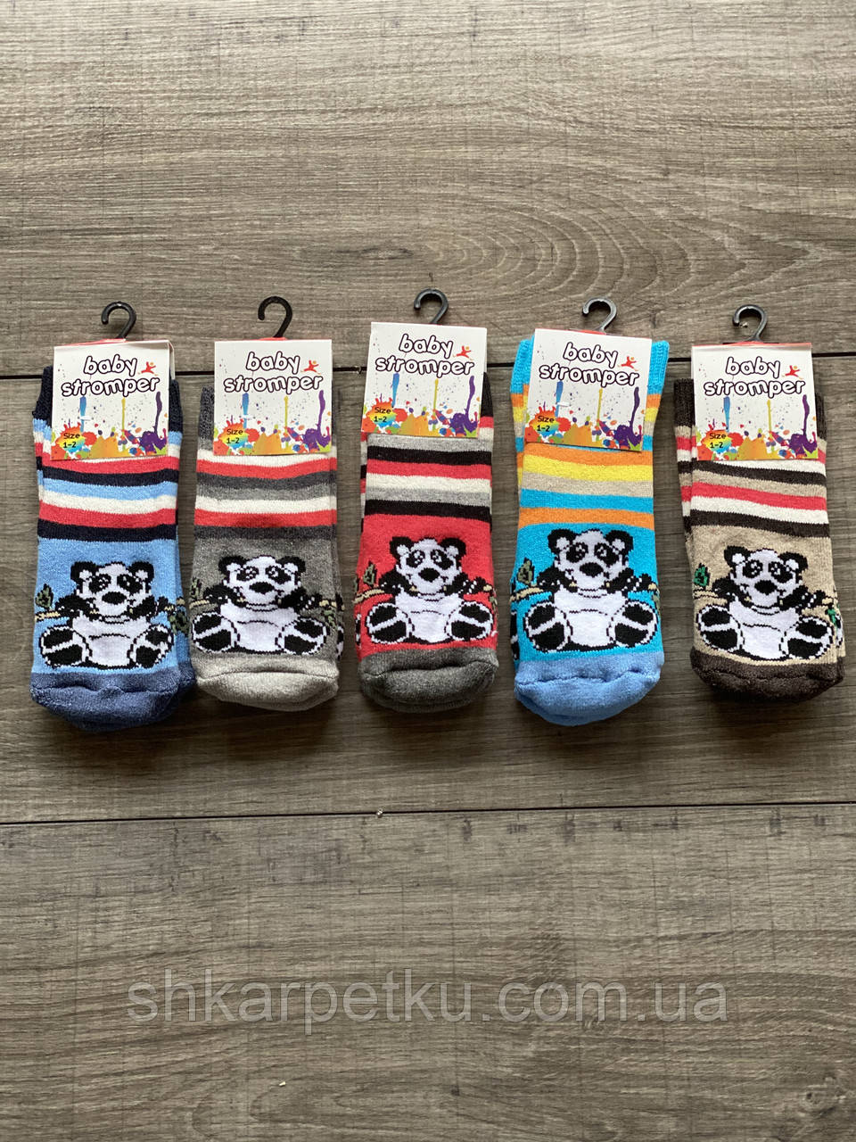 Дитячі носки шкарпетки махрові хлопчачі  Baby Stromper з тормозками, панди 0,1,3  мікс  кольорів