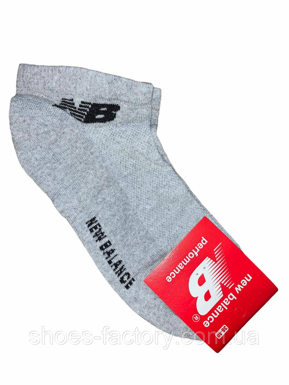 Женские носки New Balance, Gray
