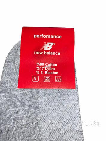 Женские носки New Balance, Gray, фото 2