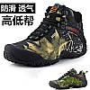 Камуфляжна дихаюча висока вулична взуття, похідна взуття, чоловіче взуття, водонепроникна нековзна похідна взуття, альпіністська спортивна