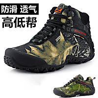 Камуфляжная дышащая высокая уличная обувь, походная обувь, мужская обувь, водонепроницаемая нескользящая походная обувь, альпинистская спортивная, фото 1