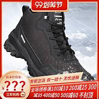 Чоловічі черевики, дихаюча, тепла і водонепроникна спортивна повсякденне взуття, фото 1