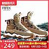 Водонепроницаемая походная обувь мужская нескользящая альпинистская обувь походные ботинки