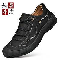 Чоловіче взуття Camel, повсякденне взуття вуличні похідні туфлі, водонепроникна нековзна спортивне взуття для подорожей, фото 1