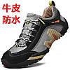 Camel ботинки обувь мужская походная спортивная обувь ,альпинистская обувь,