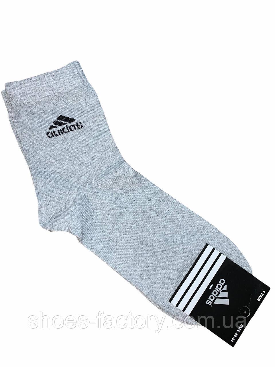 Мужские носки Adidas, Gray