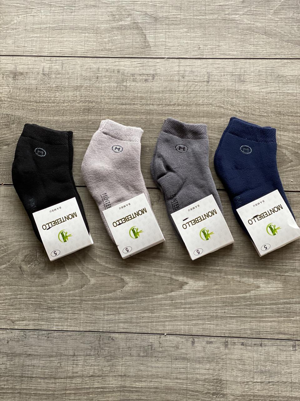 Дитячі носки Montebello шкарпетки махрові для хлопчиків М розмір 3