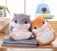 Плед - игрушка Хомяк 3 в 1 (плед+игрушка+подушка) Размер игрушки 30*40 см. Плед размер 110*160см