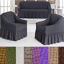 Натяжные универсальные чехлы съемные накидки на диван и кресла Темно серый Графит с оборкой турецкие