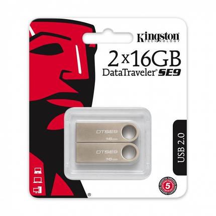 Флеш-накопитель USB 2x16GB Kingston DataTraveler SE9 (DTSE9H/16GB-2P), фото 2