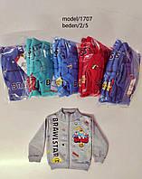 Детские кофты на баечке для мальчика