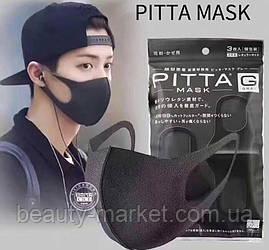 Багаторазові маски Pitta 3 шт