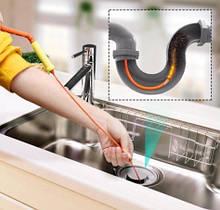 Инструмент для чистки канализации ART 7345/0206 (200 шт/ящ)