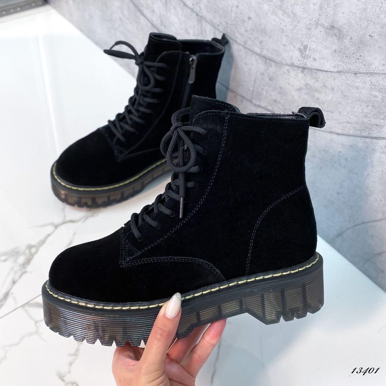 Женские ботинки -Martin- зимние 13401