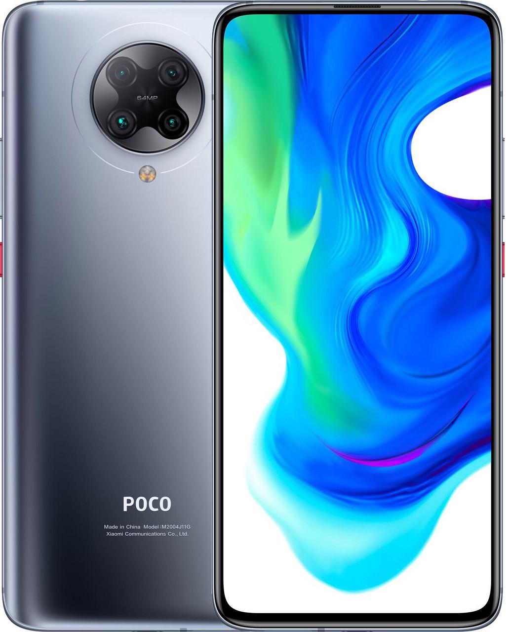 Смартфон Xiaomi Poco F2 Pro 6/128GB Grey (Global)