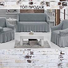 Натяжные универсальные чехлы съемные накидки на диван и кресла Чехлы для мягкой мебели Серый с оборкой