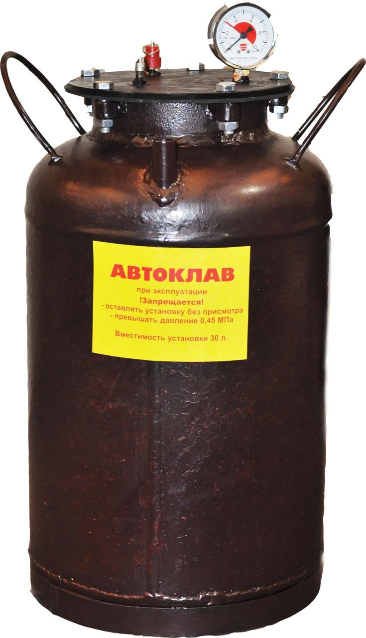 купить автоклав в украине согревающие