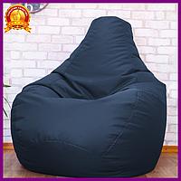 Безкаркасне крісло-груша, мішок темно-сірий. Оксфорд