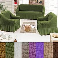 Універсальні чохли на м'яку меблі, знімні чохли на крісла та дывины різні кольори жатка з оборкою Зелений, фото 1