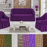Натяжные универсальные чехлы съемные накидки на диван и кресла Чехлы для мягкой мебели Бежевый с оборкой, фото 3