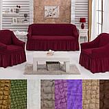 Натяжные универсальные чехлы съемные накидки на диван и кресла Чехлы для мягкой мебели Бежевый с оборкой, фото 5