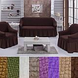 Натяжные универсальные чехлы съемные накидки на диван и кресла Чехлы для мягкой мебели Бежевый с оборкой, фото 6