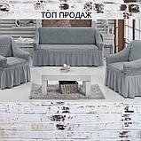 Натяжные универсальные чехлы съемные накидки на диван и кресла Чехлы для мягкой мебели Бежевый с оборкой, фото 8