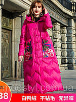 Свободный яркий женский пуховик с вышивкой ,толстое пальто , большие размеры, фото 1
