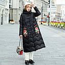 Зимовий жіночий пуховик з вишивкою, жіноче товсте пальто в ретро-стилі 5 кол, фото 3