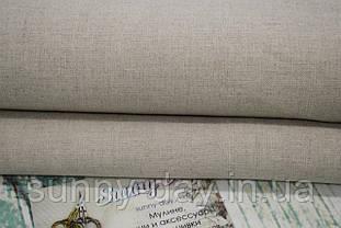 3225/53 Тканина для вишивання Kingston, колір - льон, 56ct