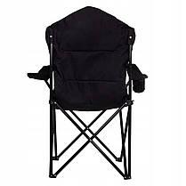 Кресло складное для кемпинга и рыбалки Springos CS0005, фото 2