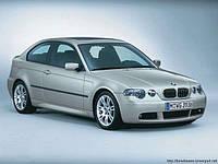 Лобовое стекло на BMW 3 SERİES E46 compact