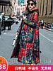 Жіночий яскравий різнокольоровий пуховик ретро, зимові пальто принт 4 кол